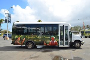 The Polynesian Cultural Center is just one of the luaus on Oahu that offers round-trip transportation